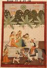 VINTAGE INDIAN MINIATURE OF KOTA SCHOOL OPAQUE WATERCOLOR COLLECTIBLE INDIA