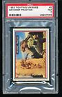 1953 Fighting Marines BAYONET PRACTICE #5 PSA 7