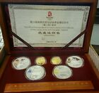 2008 CHINA BEIJING OLYMPIC GAMES GOLD AND SILVER 6-COIN SET (series II)