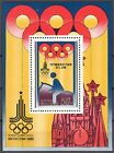 KOREA OLYMPIC GAMES MOSCOW 1980 MINT NEVER HINGED