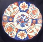 Antique Imari Plate 19Th Century Hand Painted Estate Find 81/2