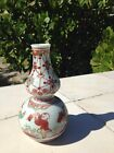 Marked Chinese Porcelain Famille Rose Double Gourd Mini Cabinet Vase