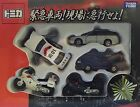JAPAN TOMY TOMICA EMERGENCY VEHICLE MOTORCYCLE CAR SET HIACE SUBARU SUZUKI