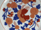 Fitz and Floyd Mandarin Garden earthenware 4 Dinner plates blue rim 10 1/2