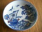 LARGE ASIAN OR CHINESE BLUE AND WHITE SERVING BOWL PLATTER BEAUTIFUL GOLD TRIM