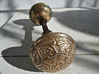 Set of Victorian Brass Eastlake Corbin Ceylon Door Knobs Spindle