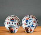 Top Quality Set!  18c. Imari Kangxi Period Chinese Tea Cup Saucer Porcelain Qing