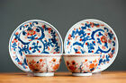 Nice Quality Set! Imari Early 18C Chinese Porcelain Cup Saucer Flowers VOC Qing