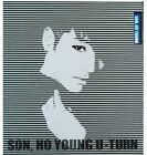 Son Ho Young - U-Turn [CD New]