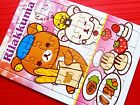 Rilakkuma Mini Jigsaw Puzzles Kids Birthday Xmas Gift Favors Party Bag Fillers G