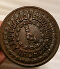 BOARD OF EDUCATION CITY OF CHICAGO Antique Embossed Door knob spindle set RARE!