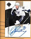 2009-10 Ultimate Collection Steven Stamkos Ultimate Signatures Auto
