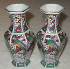 Antique/Vintage Pair Japanese China Vases Hand Painted Flowers