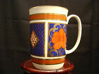 Empress by Fitz & Floyd For Neiman Marcus MUG 4 1/8