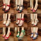 Women Folk Chinese Embroidered Flower Flats Ankle Strap Ballet Pump Shoes Summer