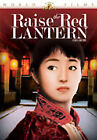 Genuine Gong Li RAISE THE RED LANTERN DVD Zhang Yimou BRAND NEW SEALED