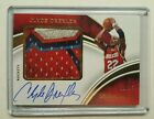 2015-16 Immaculate Jumbo Patch Clyde Drexler 6-Color Logo Patch AUTOGRAPH 21 25