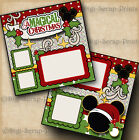 DISNEY CHRISTMAS 2 premade scrapbook pages paper piecing layout DIGISCRAP A0187