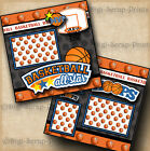 BASKETBALL 2 premade SCRAPBOOK pages paper piecing LAYOUT boy DIGISCRAP A0080