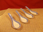 Tienshan China Rice Flower Set of 4 Chinese Teaspoon 5 1/2