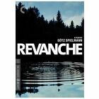 Revanche The Criterion Collection