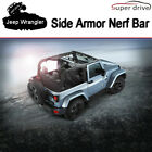2007 2018 Jeep Wrangler JK 2 Door Side Armor Nerf Bar Side Step Textured Black