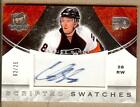2008-09 THE CUP SCRIPTED SWATCHES CLAUDE GIROUX AUTO PATCH 02 25!!