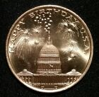 1976 HAPPY BIRTHDAY USA OFFICIAL INDEPENDENCE DAY BICENTENNIAL TOKEN MEDAL COIN