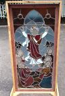 Vintage Antique Stained Glass Church Window Jesus Christ 22x46