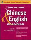 SIDE BY SIDE CHINESE  ENGLISH GRAMMAR LIU FENG HSI WU XIAOZHOU LIAO RONG