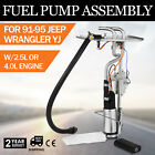 New Fuel Pump w/Sending Unit Fit Jeep Wrangler (YJ) 95-91 20 Gallon 2.5L