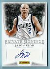 2017 Panini NBA Finals Private Signings Basketball Cards 17