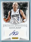 2017 Panini NBA Finals Private Signings Basketball Cards 11