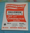 vintage SCHOOLTIME HALLOWEEN CONSTRUCTION PAPER orange and black new sealed