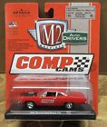 M2 MACHINES AUTO DRIVERS R  44 1969 PLYMOUTH ROADRUNNER NIP 164 SCALE