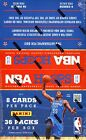2012-13 PANINI NBA HOOPS BASKETBALL HOBBY BOX FACTORY SEALED NEW