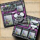 DISNEY EPCOT 2 premade scrapbook pages layout paper piecing printed DIGISCRAP