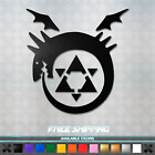 Homunculus Tattoo Vinyl Decal - Sticker Symbol Full Metal Anime Alchemist 300