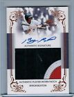 2013 Leaf Trinity Jumbo Patches BYRON BUXTON Autograph Jersey Patch #BB1 (B2040)