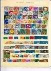 Israel MNH 100 Different Postage Stamps Free Shipping Estate LOT