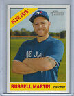 2015 Topps Heritage Baseball Gum Damage Backs Add Scratch and Sniff Twist 20