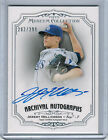 What Are the Top Selling 2012 Topps Series 2 Baseball Cards? 18