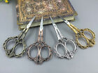 1PC Stainless Steel European Vintage Floral Scissors Sewing Shears DIY Tools
