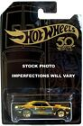 IMPERFECT PACKAGE Hot Wheels 50th Anniversary Black  Gold 67 Camaro CHASE
