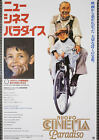 Cinema Paradiso 1988 Japanese B5 Chirashi Flyer