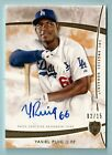 Yasiel Puig Signs Exclusive Autograph Deal with Topps 8