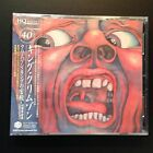 In The Court Of The Crimson King-King Crimson (2 HQCD's, 2009, OOP, Japan)