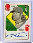2015 Topps Heritage JACOB deGROM '51 Collection Auto #10 10 Nr-Mt to mint