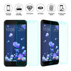 Fr HTC U12 11 A9S UPlay X9 One M8 A9 HD Anti fingerprint Tempered Glass Film ZL4