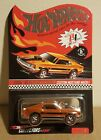 Hot Wheels Red Line Club 2004 Selection Series Custom Mustang Mach 1